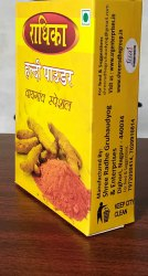 Polished Vaygao Turmeric Powder Haldi, For Spices