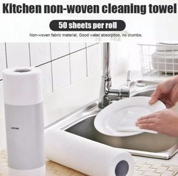 White Plain Washable And Reusable Kitchen Towel, Size: 25cm*9cm