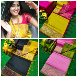 Tripura Silk Saree