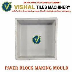 Square Paver Block Making Mould