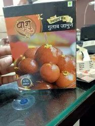 Gulab Jamun Sweets, Packaging Size: 200gms, Packaging Type: Tin Container
