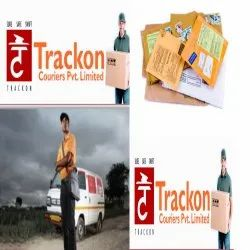 Fatehpur 212601Trackon All Over India Courier Service