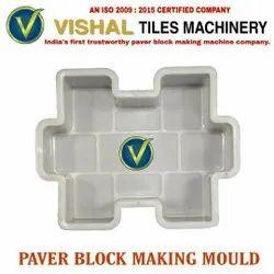 60 mm PVC Paver Block Making Mould