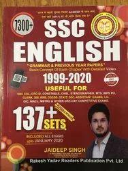 SSC English Book Rakesh Yadav