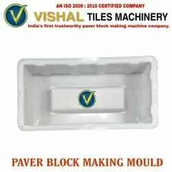Brick Paver Block Mould