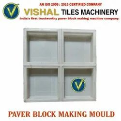 Vibration Block Mould