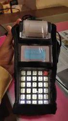 IRCTC Catering Billing Machine