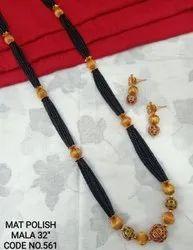 Matte Finish Jewellery