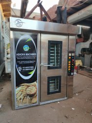 Heavy Duty Bakery Oven 42 Tray
