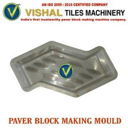 S Shape Paver Block Mould