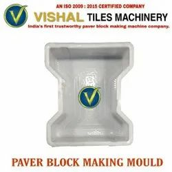 Pavement Tile Mould