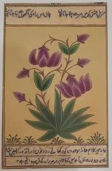 Flowers paper sheet painting