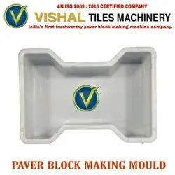 PVC White  Paver Mould