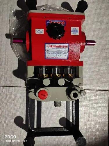3 Piston High Pressure Pump