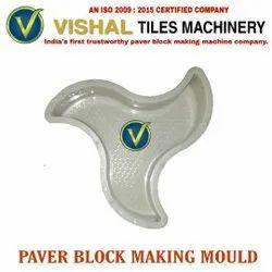 Blade Paver Block Making Mould