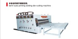 Semi Automatic Printing Slotting Die Cutting Machine