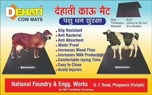Cow Mat Rubber Cow Mat Dairy Mattress ग य क न च ब छ न व ल चट ई क ऊ म ट In Phagwara National Foundry Engineering Works Id 22666173712