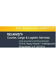 Standard Parcel Delivery Services