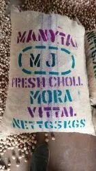 Vittala Mangalore Supar Quality, Packaging Type: Bag, Packaging Size: 65