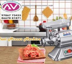 Meat Mincer /Keema Machine