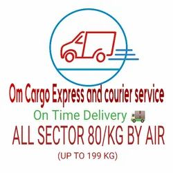 Cargo Transportation Service, Is It Mobile Access: Mobile Access