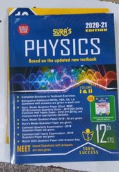 Sura''s Physics 12 TH STD Guide