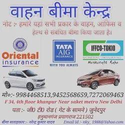 Vahan insurance services