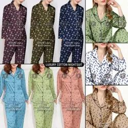 Female Availble in print and plain Luxury Cotton night suit