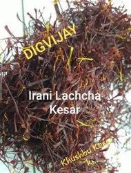 Iranian Natural Saffron, For Food, Packaging Type: Airtight Container