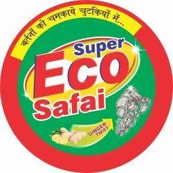 Gaya Bihar Shop Dishwashing Soap, Packaging Type: Plastic Box