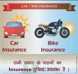 All Vehicles Insurance Solutions