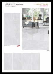 Vitrified Nextile Varmora 800x1600 Slim Flexible Armani Bianco/Grey, Thickness: 10 - 12 mm, Size/Dimension: Large