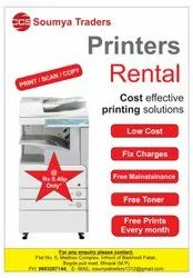 Laser Photocopier On Rent, Supported Paper Size: A3