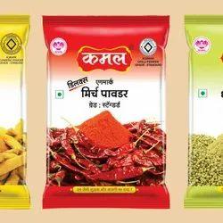 Branded Red Chilli Powder