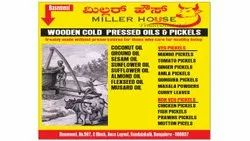 Prevent Diabetes MILLER HOUSE WOODEN COLD PRESSED OILS, Packaging Size: 1 Ltrs