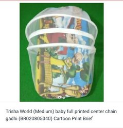 New Born Baby Gift / Mosquito Net Bed For Baby, Size: Medium