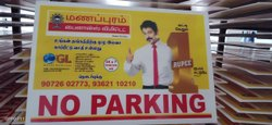 No Parking Board Advertising