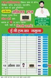 Panchayat Election Poster Printing