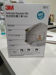 3M 8511 N95 Particulate Respirator, Certification: Niosh Certified