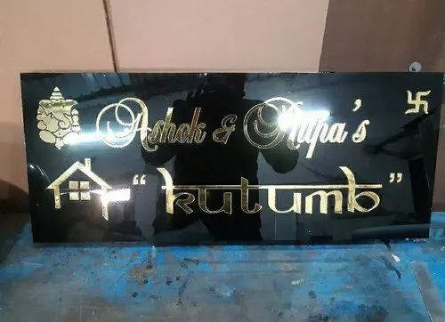 Led Name Plate For Home