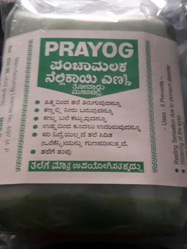 Herbal Anti Hair Fall Prayog Amla head massage Oil