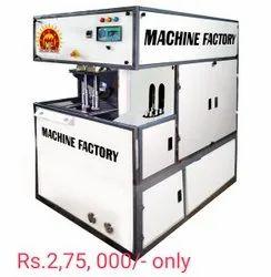 5 Litre Pet Bottle Making Machine