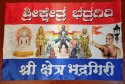 Digital Flags Printing Services, In India