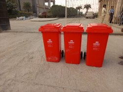 Nilkamal Dust Bins