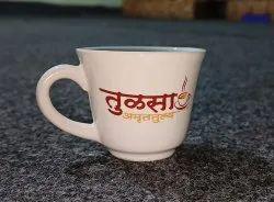 Printed Ceramic Tea Cup