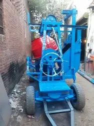 MS Concrete Mixer Machine
