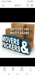 包装移动服务,在框中,潘印度