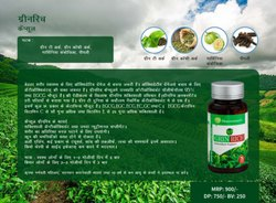 Dhanwantri Green Rich Capsules