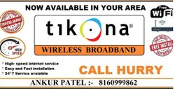 Wifi Internet Service, in Surat,Gujrat, 16