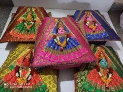 Kundan Handikrafts Multicolor Decorated Morada Bagina, For Festival, Wedding Decorations, Size: Regular
